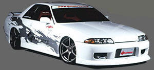 GP Sports Front Bumper 02 Nissan Skyline Coupe R32 89-94