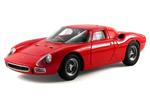 250 LM Car Parts